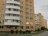 Красное Село, Гатчинское шоссе 2